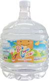 ベビーパプウォーターボトル